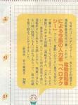 200510mainichi.jpg